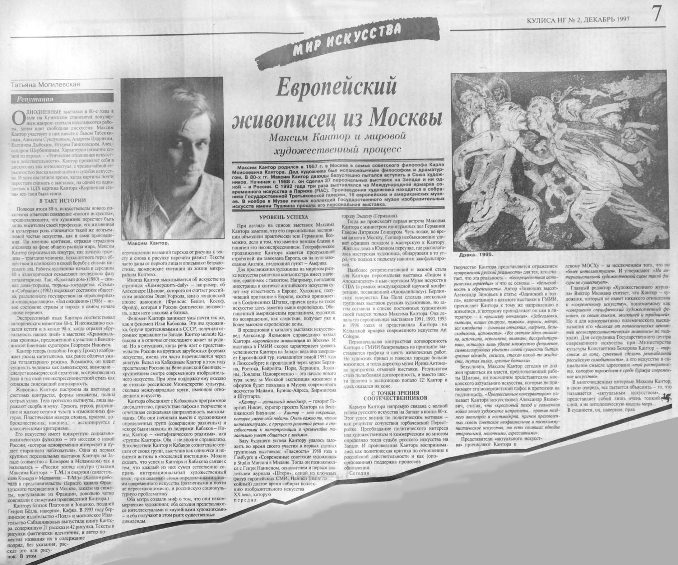 Русское порно видео с тегом Оргазм бесплатно